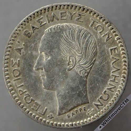 1874 Greece 50 Lepta Y6 - Silver