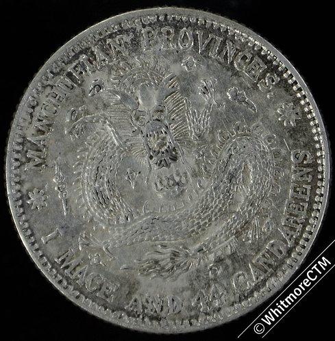 (1914) China Manchurian Provinces 20 Cents No central Dot Y213a