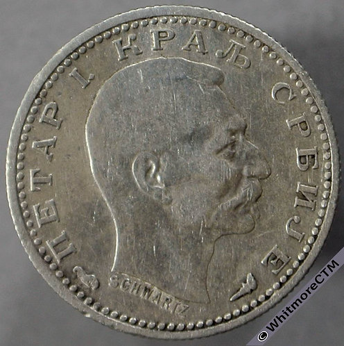 1915 Serbia 50 Para obv With name- Silver