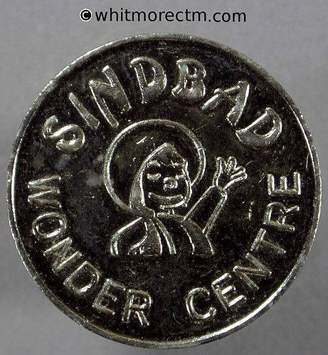 Oman Sinbad Wonder Centre Token 23mm Qurum - Cupro­nickel
