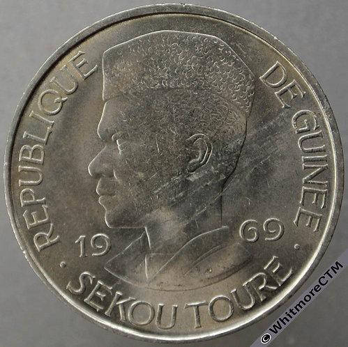 1969 Guinea 50 Francs Y8 -  Rare