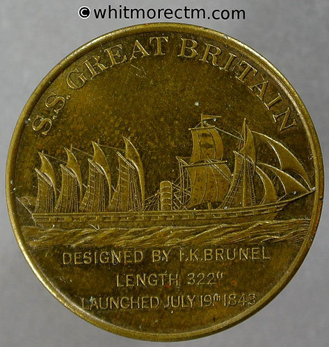 1971 Launch of SS Texaco Great Britain Medal 26mm Brunel's SS Great Britain