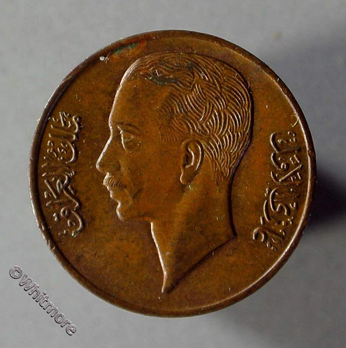 1938 Iraq Y8 1 Fils coin obv 10% Luster
