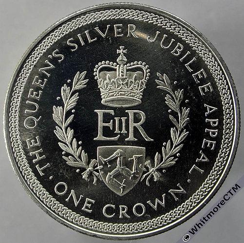 1977 Isle of Man Silver Jubilee Appeal Crown Y23 rev