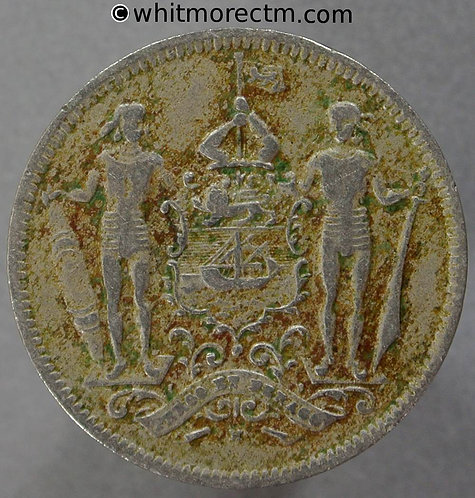 1903H British North Borneo 2½  Cents coin - obv