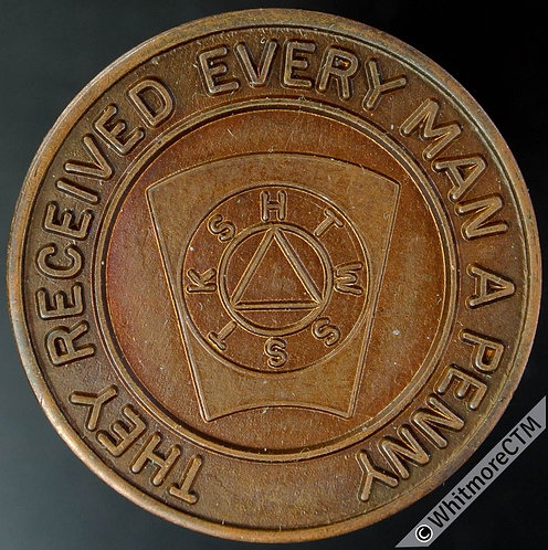 Balgonie Masonic Token 29mm Lodge No. 764. E Tenebris Lux. Shield / Keystone etc