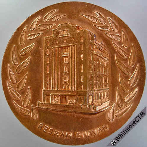 India 1975 Silver Jubilee of Silk & Art Silk Mills Association Medal 64mm Bronze