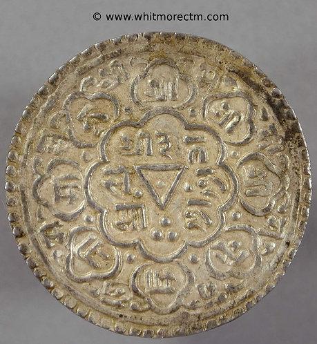 880 (1760) Nepal KINGDOM OF PATAN Mohar KM# 425 Jaya Prakash Malla
