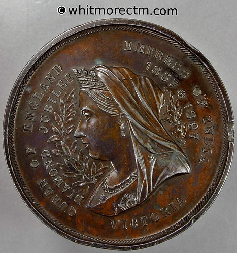1897 Queen Victoria Veiled bust Diamond Jubilee Medal 69mm - 10mm thick B3585