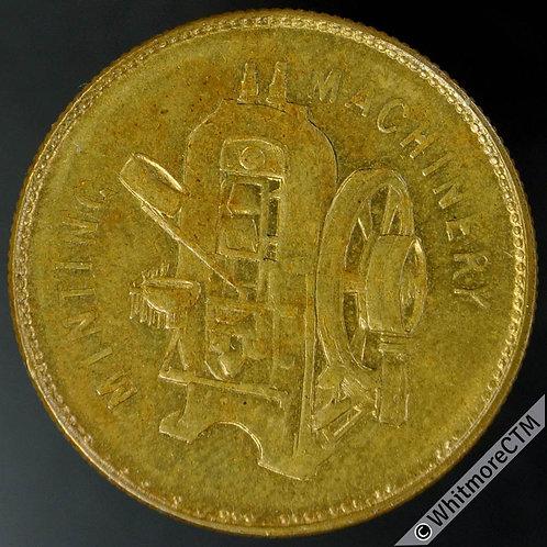 Mints Token Birmingham 24mm Taylor & Challen Engineers Milled edge. Gilt bronze