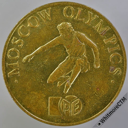 1980 Moscow Olympics - Greek athlete. Presented by Pye Medal 39mm Bronze