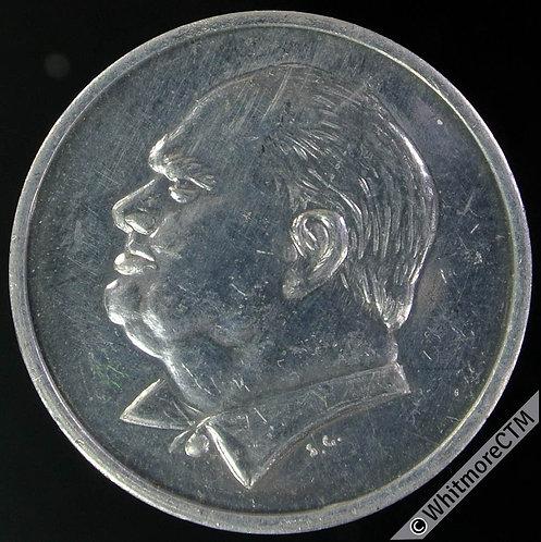 1965 Winston Churchill Medal 25mm Aluminium. Fantasy by Adams of Leeds