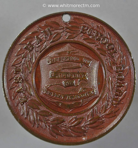 East Ham Education Authority Medal 39mm D589 Bronze