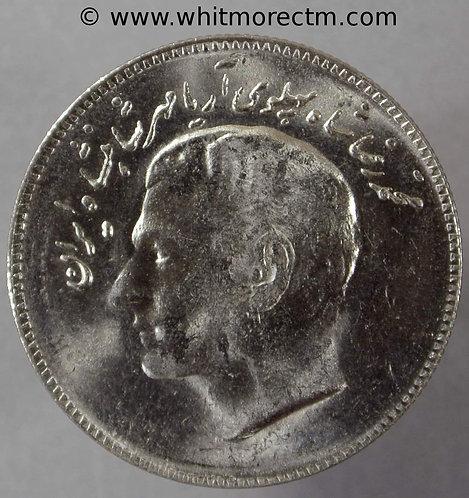 1969 Iran Y150 10 Rials coin obv FAO