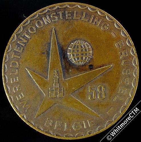 Belgium 1958 Brussels Wold Fair Medal 27mm bronze - View of Atomium