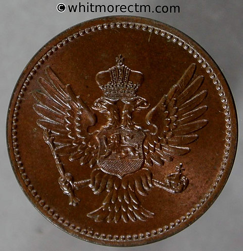 1906 Montenegro 2 Pare coin Y2 - 20% Luster