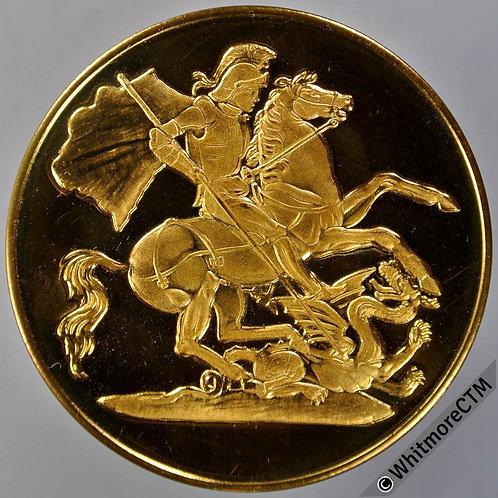 Corbridge (Northumberland) Roman Station Medal 38mm Gilt bronze