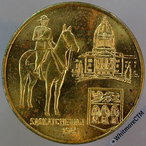 1965 Canada Saskatchewan Diamond Jubilee Medal 30mm Mountie. Gilt brass