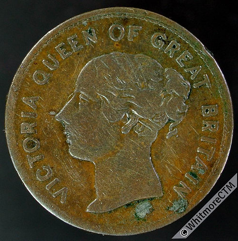 Unofficial Farthing Abergavenny 7547 (20) T.W.Ingram. Tea Dealer - Rare