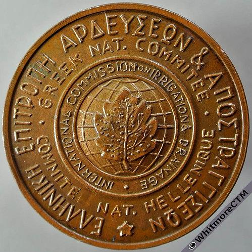 1965 (obv) Greece Athens InternationalCommissionon Irrigation & Drainage Medal 40mm
