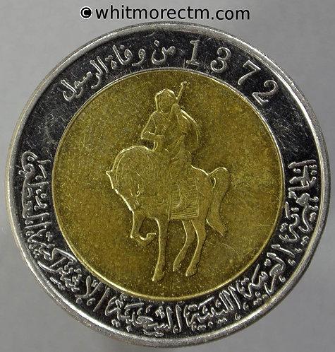 Libya ½ Dinar 1372 (2004) KM# 27