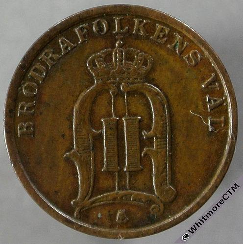 1896 Sweden 1 Öre obv