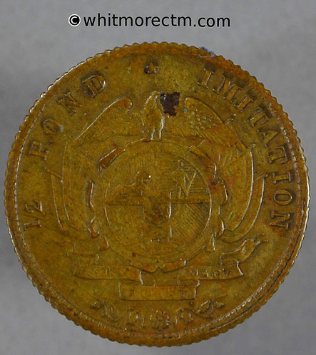 South Africa toy coin token 19mm half pond - see Rogers P208 Very Rare