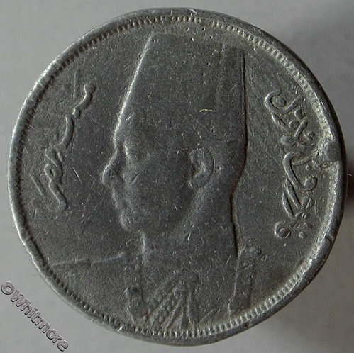 1938 Egypt Y82 10 Milliemes coin - Lead Counterfeit