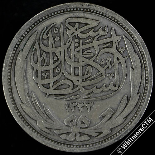 1917 Egypt 10 Piastres Y41 Silver