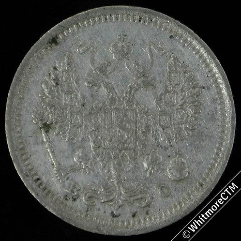1916 Russia 10 Kopeks 1916BC Y20a