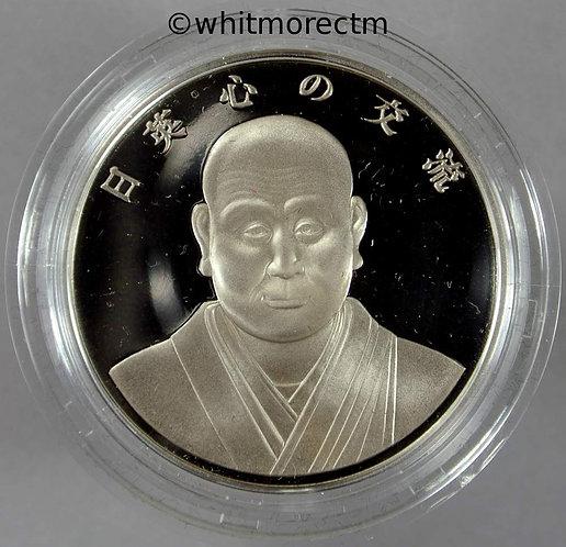 1991 Japan Festival Medal 39mm By Royal Mint - Cased Proof