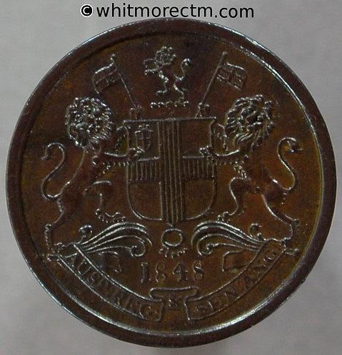 1848 British India One Twelfth Anna coin obv C865 S&W 2.61