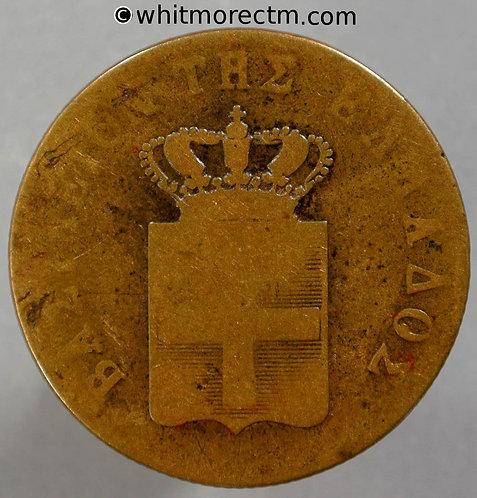 1849 Greece 10 Lepta coin