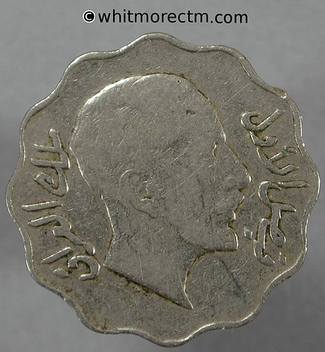 1933 Iraq 10 Fils coin - obv