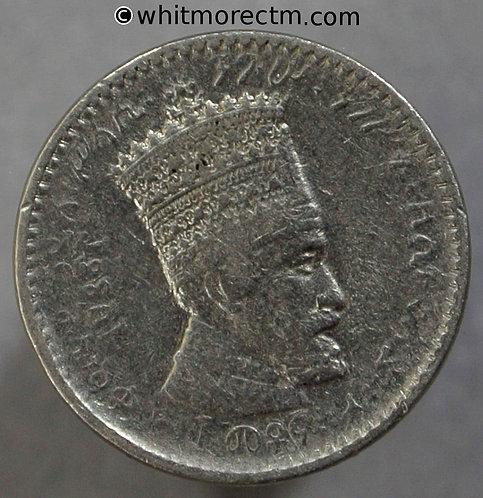 1931 (1923) Ethiopia Matona coin