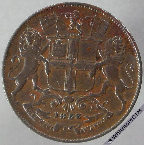 1858 India Quarter Anna S&W3.78 obv