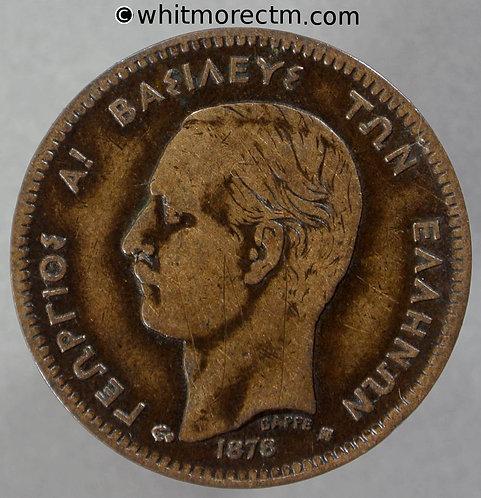 1878 Greece 5 Lepta 1878K