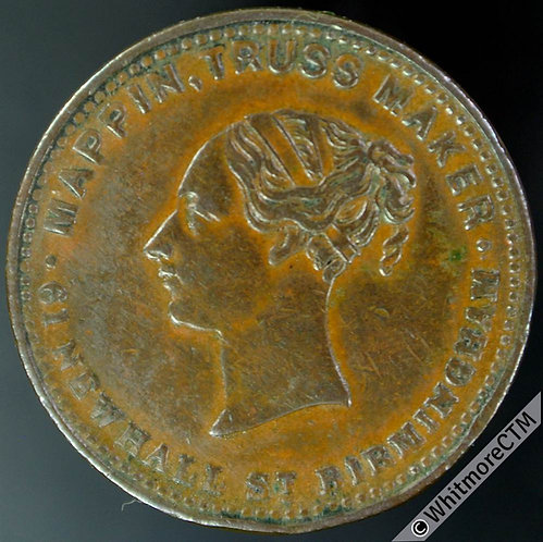 Unofficial Farthing Token Newcastle-under-Lyme 3760 Try Highfields No 1 T - Rare
