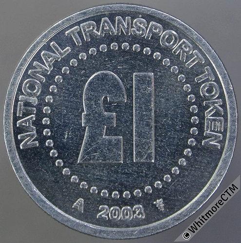 Transport Token 23mm National Transport Token £1 2003 - Aluminium