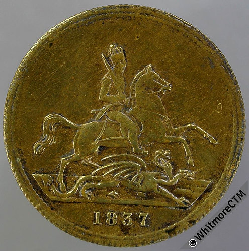 Misc Token 24mm 1869 Victoria Queen 1837 Rider & Dragon, but no legend