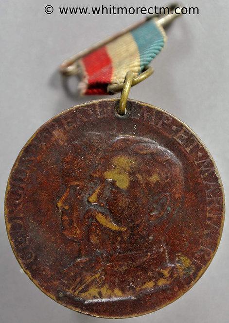 Grimsby 1911 Coronation Medal George V 35mm Gilt brass WE5175K