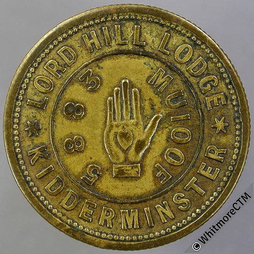 Kidderminster Pub / Inn Token Lord Hill Lodge MUIOOF 5883 Oddfellows 27mm Brass