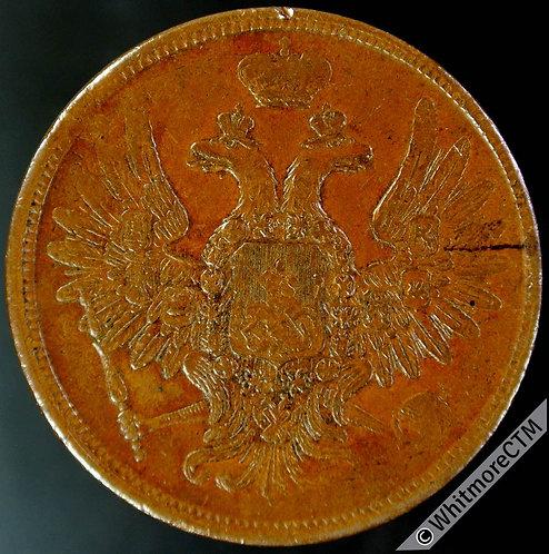 1858 Russia 5 Kopeks - Y6