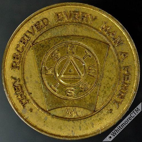 Kilwinning Masonic Token 26mm Mother. Nisi dominus frustra / Keystone etc. Gilt