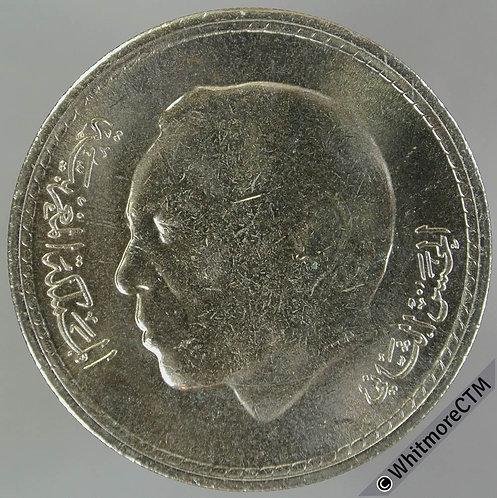 1395 (1975) Morocco 5 Dirhams FAO Y64