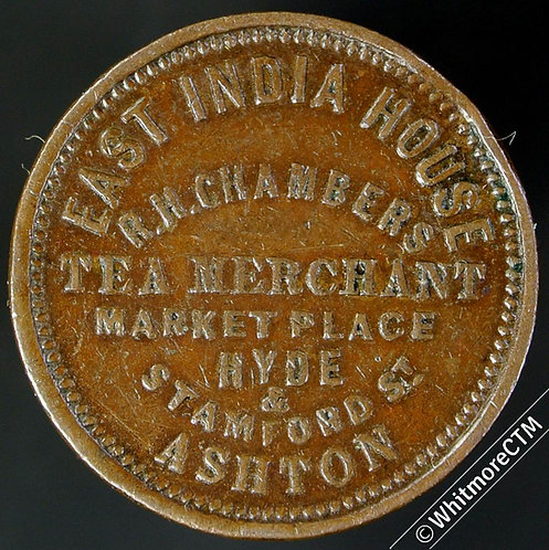 Unofficial Farthing Ashton under Lyne 40 R.H.Chambers. Tea merchant Rare
