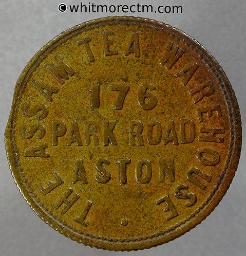 Bonus Token - Aston 26mm G.Taylor Merchant 3d Assam Tea Warehouse - Brass