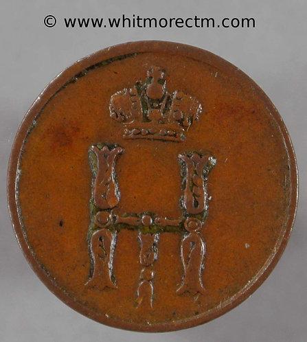 1851 EM Russia ½ Kopek Denga coin