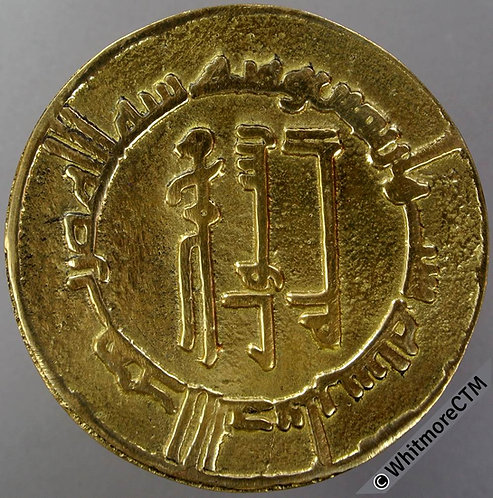 Lebanon Ministry of Tourism & Antiquities Replica of Arab Gold Dinar Medal 59mm