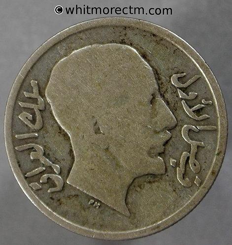 1933 Iraq 20 Fils coin obv - Y5